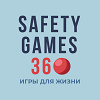SAFETY GAMES 360 FORUM