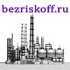 Безрискофф.ру